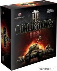 World of Tanks Rush (WoT Rush)