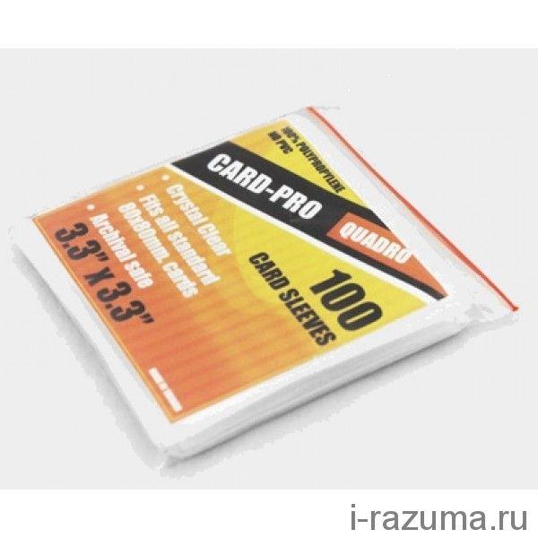 Протекторы Card Pro 83x83 мм (100 шт.)